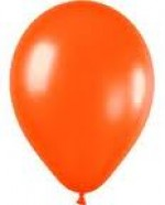 LATEX DARK ORANGE BALLOON